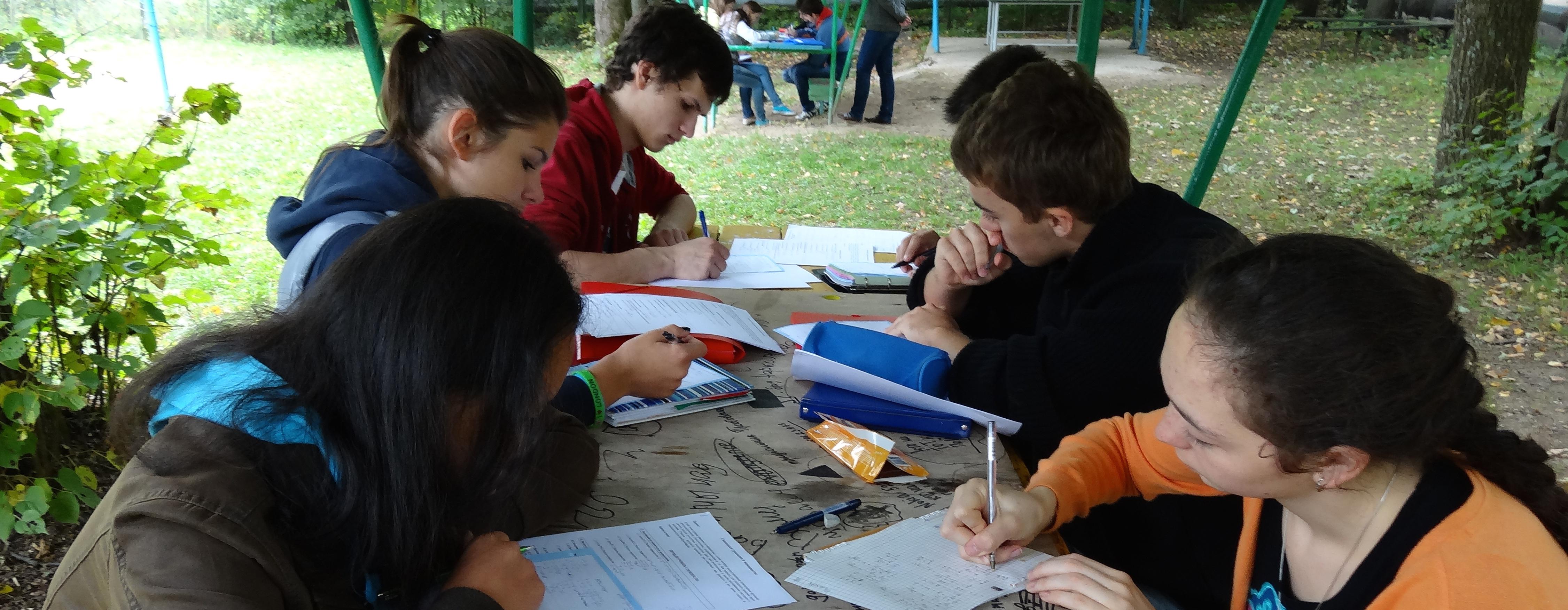 Информация о Летней школе – 2014 и об организационном собрании!