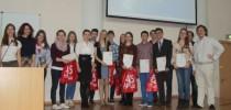 Конференция школьников-15