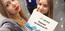 Школьницы-организаторы Выпускного-2015