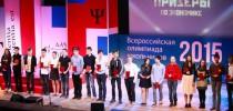 Набор в сборную команду Москвы по экономике.