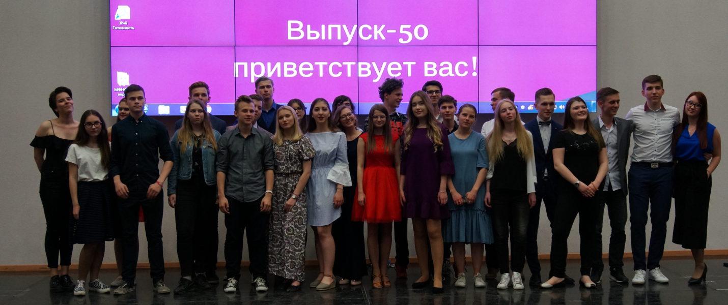 Выпускники ЭМШ — 2018
